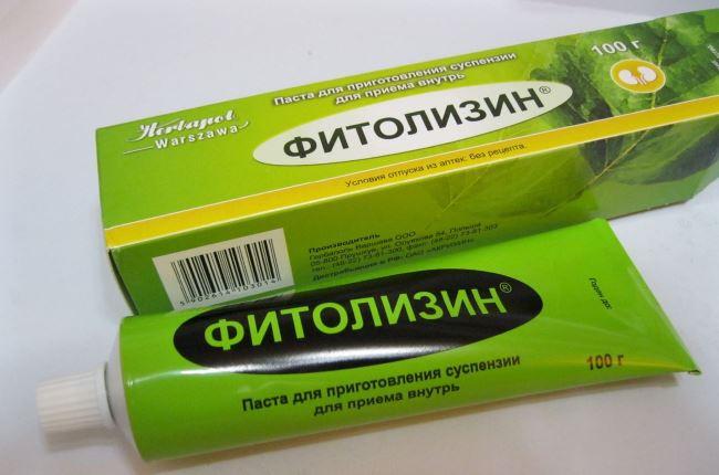 Фитолизин цена в Томске от 418 руб., купить Фитолизин, отзывы и инструкция по применению