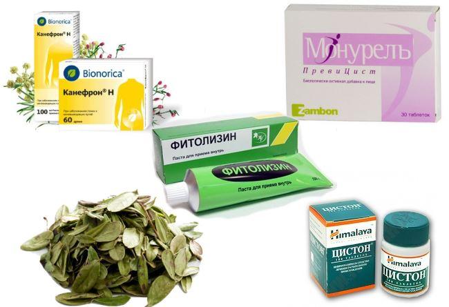 Какое лекарство помогает от цистита быстро