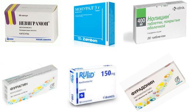 Старые таблетки от цистита