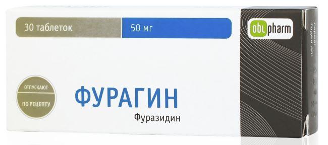 Таблетки Фурагин