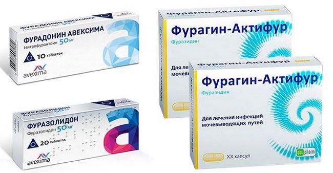 Антимикробный препарат при цистите thumbnail